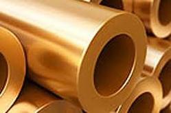 MCX Base Metals Package Service