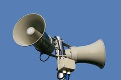Public Address Systems In Chennai Tamil Nadu Get Latest