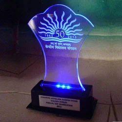 Lighted Trophy