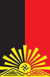 Political Promotional Flag