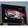 Electronics Advertisements Service