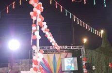 Ladies Sangeet Event Service