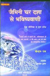 K N Rao's Astrology Books in Hindi
