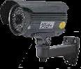 Avis CCTV IR Bullet Camera