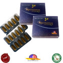 Mens Power Capsules