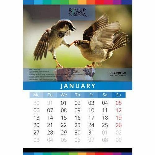 Wall Calendar Designing Service In Pragathi Nagar Hyderabad