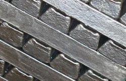 LM0 Aluminum Alloy Ingots