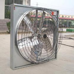 Suction Fan
