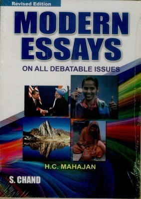 essay books view specifications details of general books by  essay books
