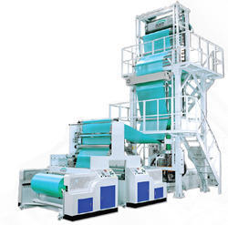 Co Extrusion Two Layer Blown Film Plant Machine