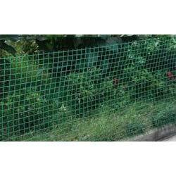 Fencing Nets