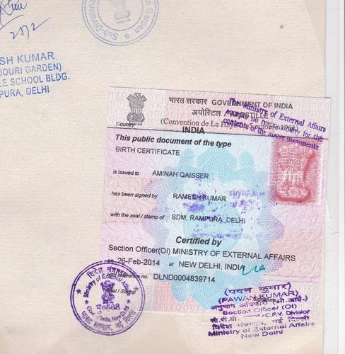 Birth Certificate Apostille Service In Kandivali East