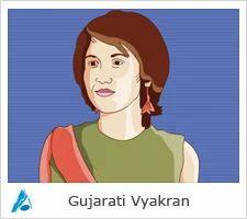 Gujarati dating service