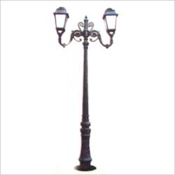 Garden Pole Light Manufacturers Suppliers Wholesalers