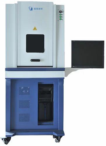 Green Light Laser Engraving Machine