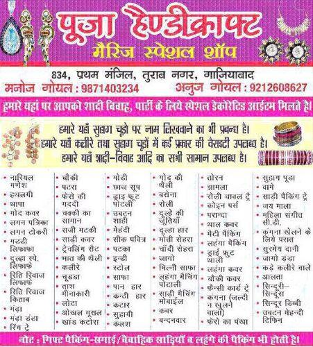 Wedding Pooja List - Pooja Kalash Retailer from Ghaziabad