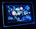 LED Writing Board Reolite
