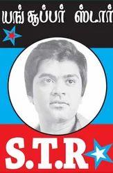 Cine Actor Promotional Flag