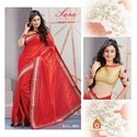 Silk Red Traditional Sarees With Blouse Piece, Length: 5.5 M