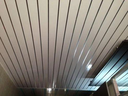 Pvc Ceiling Panel पीवीसी सीलिंग पैनल View
