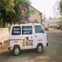 Mobile Brand Campaign Service