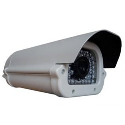1080P WDR Waterproof IR Bullet IP Camera(CMOS)