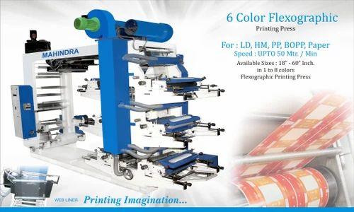 Flexographic Printing Machine Six Color