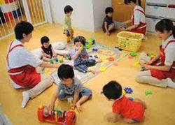 Day Care Facility