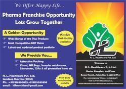 H.L Healthcare Pvt Ltd