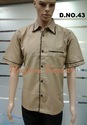 Brown with Black Lining Restaurant Uniform