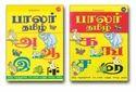 帕勒泰米尔儿童书