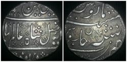 Indian French Coins