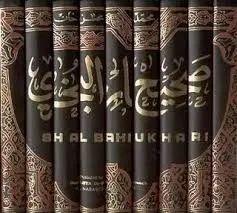 Bukhari Shareef Urdu Translation Pdf