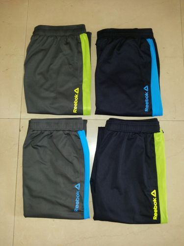 Track Pants - Sports Track Pants Manufacturer from New Delhi