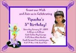 Invitation Card in Kolkata, West Bengal, Anniversary ...