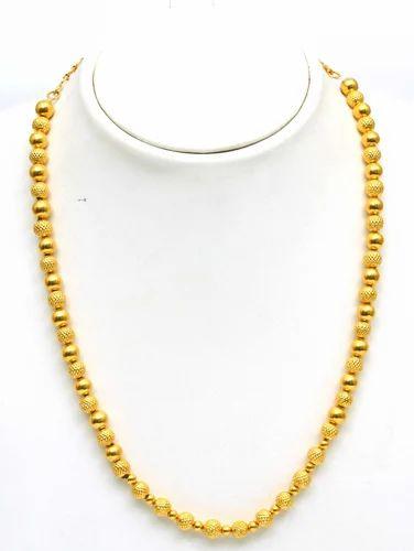 a99ca1df966 Ladies Gold Chain, Gold Jewellery | Rk Puram Sector 12, Delhi | T.c. ...