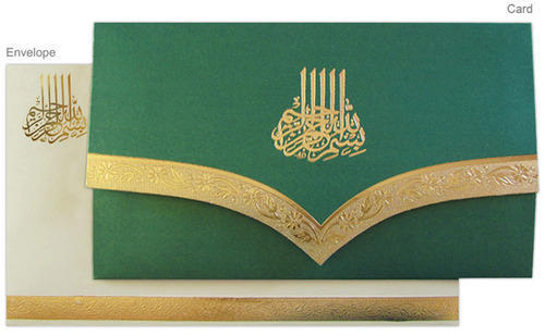 Muslim Wedding Cards