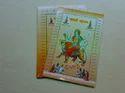 Jagran & Mata Ki Chonki Cards