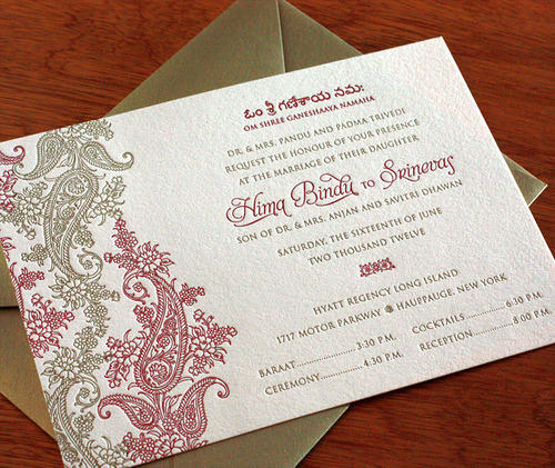 Wedding Invitation Mail India : ... Provider of Hindu Wedding Invitation Cards and Indian Wedding Card