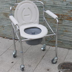 S.S Commode Chair with Wheels