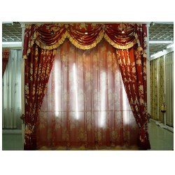 Living Room Curtain - Manufacturers, Suppliers & Wholesalers
