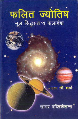 Hindi Astrology Books Pdf
