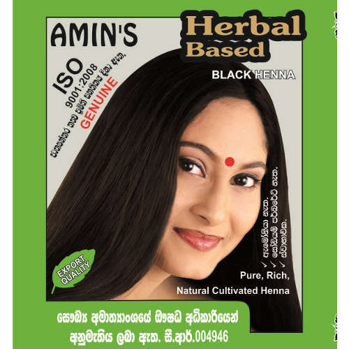 Black Henna Hair Dye: Black Henna 100% Pure Natural PPD & Chemical Free Herbal