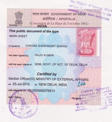 Single Status Certificate Apostille Service in Dahisar East, Mumbai ...