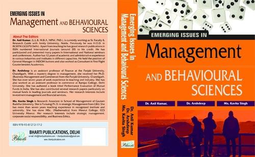 general management and behavioural science Behavioural science is the study of individuals and their interactions (exemplified by psychology) based in stirling management school, the behavioural science centre integrates this approach with social science, the study of the structure of organisations and societies (exemplified by economics and management.