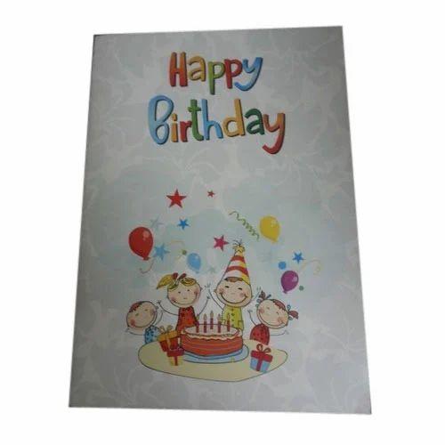 Birthday video invitation card at rs 1880 piece id 9423373648 birthday video invitation card stopboris Images