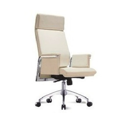 Platina Executive Office Chair