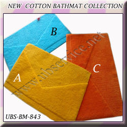 High Low Cotton Bathmats