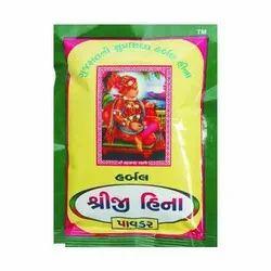 Herbal Henna Mehndi At Rs 17 40 Gram Henna Mehndi Id 4227138388