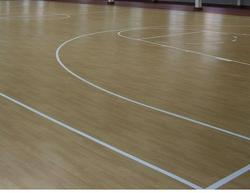 Badminton Courts Flooring